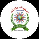 global chaldean association